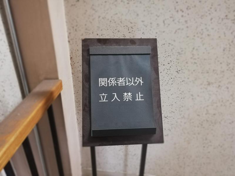 問屋町探偵社 事務所案内写真3