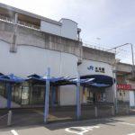 問屋町からJR岡山駅まで歩くと言うと驚かれますが、歩くのは「心」と「体」に良いのでお勧めです!