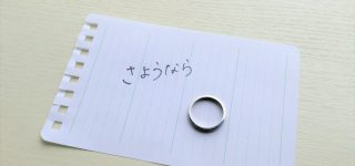 「なぜ4回目の浮気で離婚を決意したのですか?」という質問を受けました。