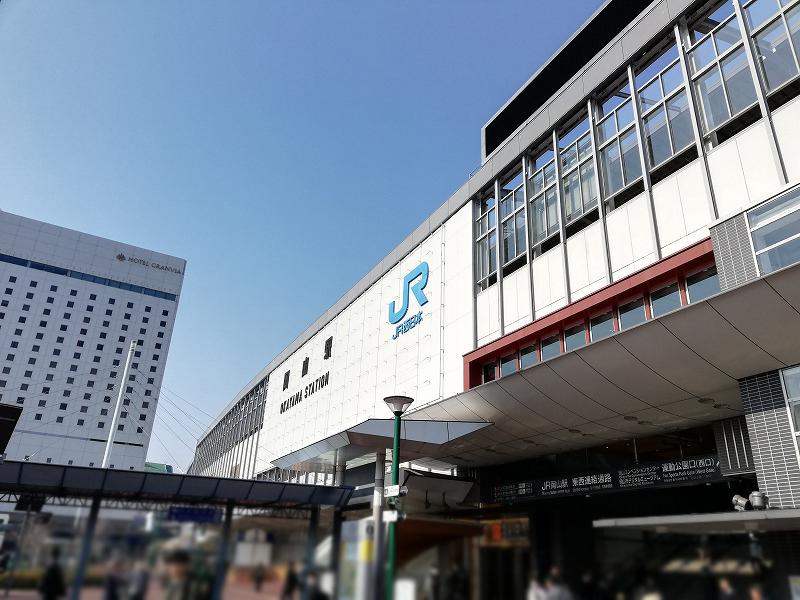 岡山の探偵がJR岡山駅に行く