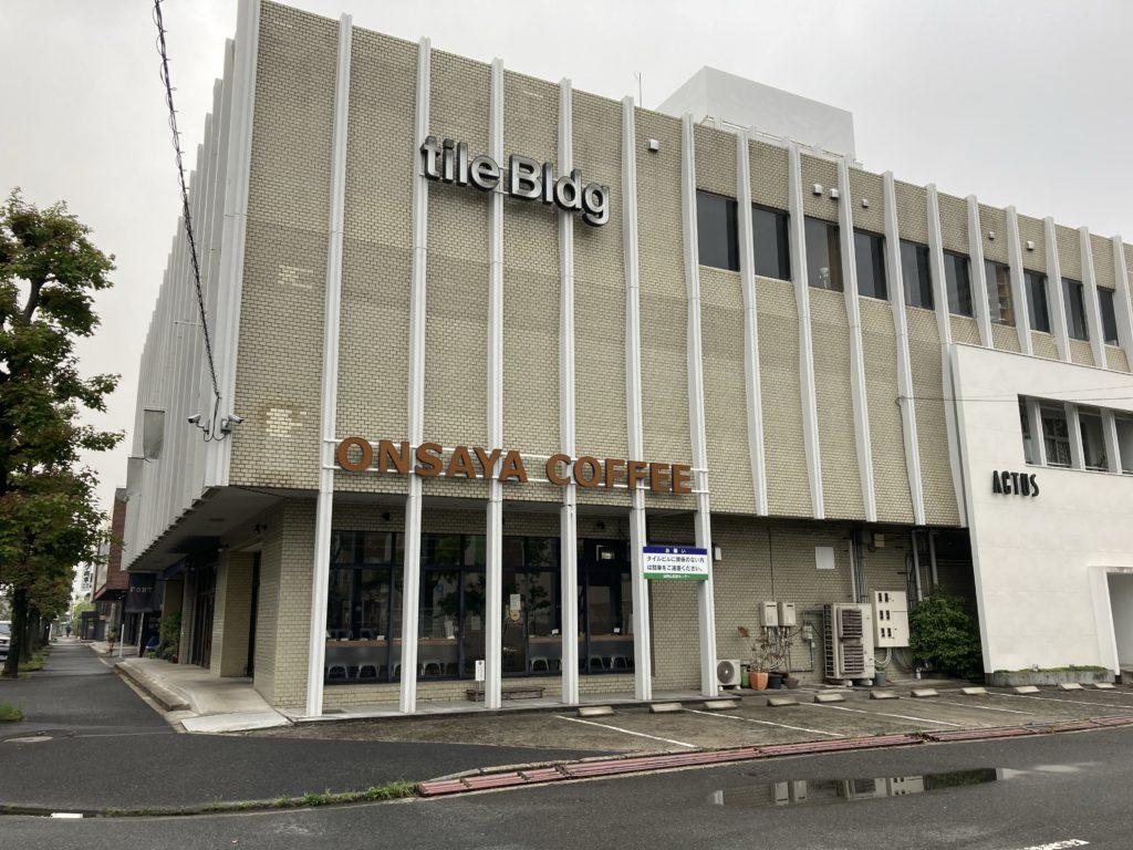 岡山の浮気調査専門の探偵社 事務所外観