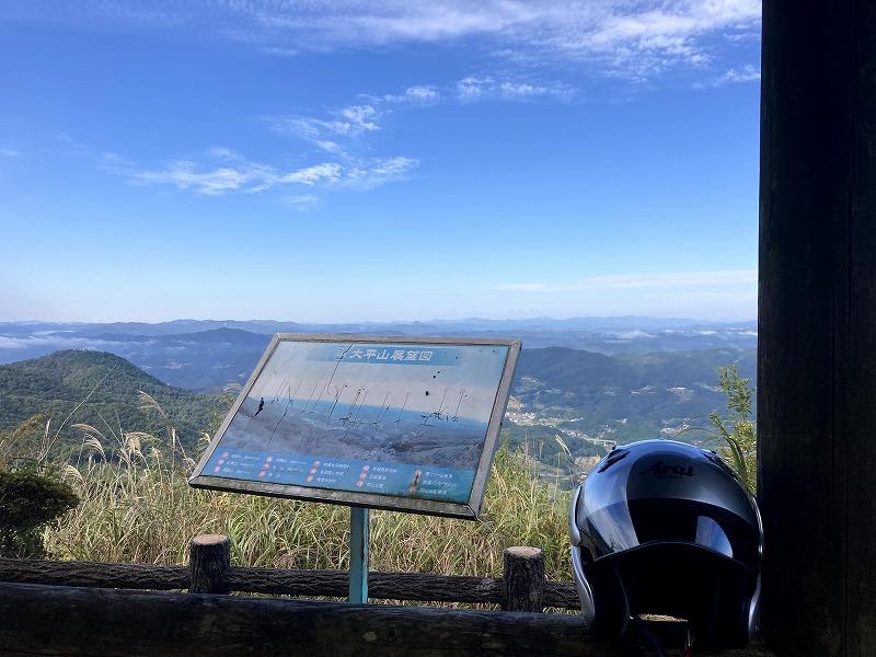 岡山県 探偵 バイク