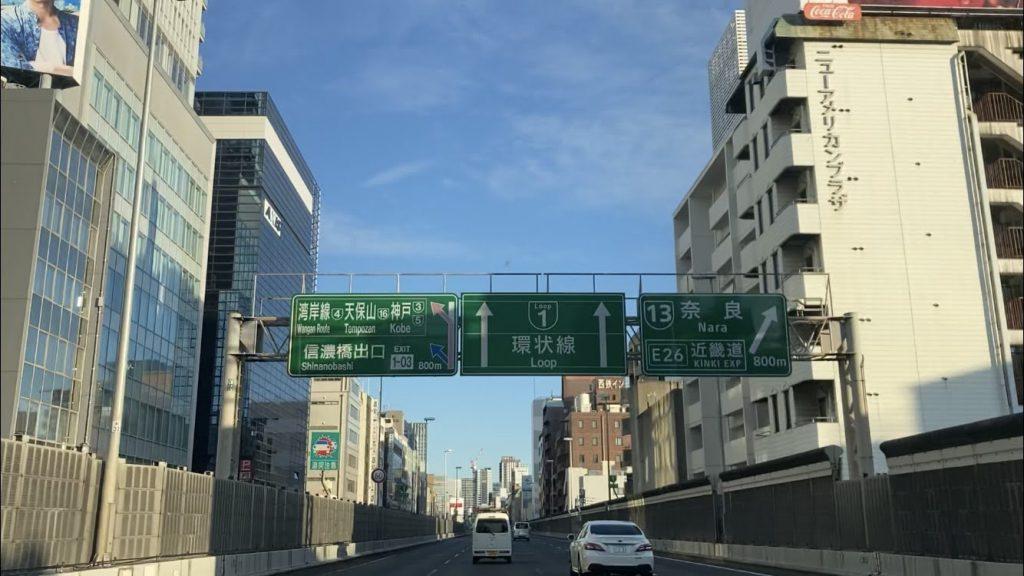 岡山の探偵が大阪へ