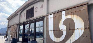 今月は、岡山市より西方面での調査が多いです。不思議と現場が重なります。
