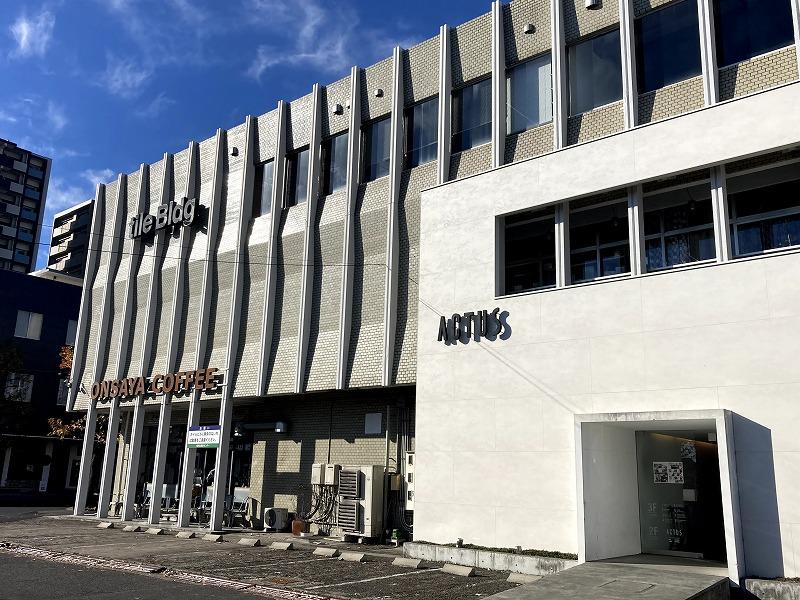 岡山県の探偵 問屋町探偵事務所