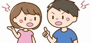 相談事例:夫の浮気をやめさせたい 時には「沈黙」も大切です。